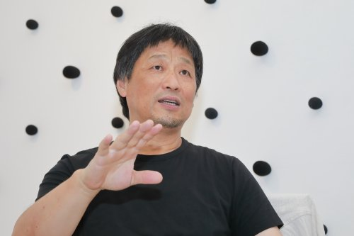 Guang Yao Wu